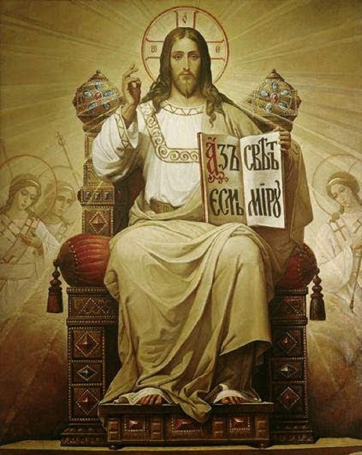 Catholik-blog: Fiesta de hoy - Solemnidad de Cristo Rey del Universo - 22/11