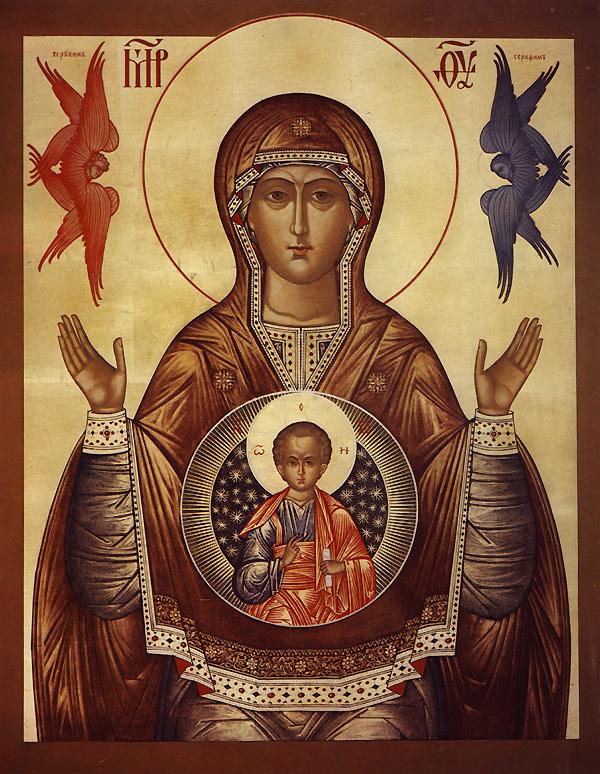 Theotokos: El origen de la Veneración a la Santísima Virgen María —  Seminario de Chihuahua